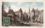"Europe CPA ESTONIE ""Tallinn, Viru tänav"""