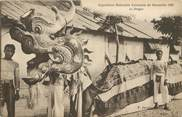 "Asie CPA  INDOCHINE  ""Exposition nationale coloniale de Marseille, 1922, le Dragon"""