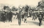 """Asie CPA  INDOCHINE  """"Exposition coloniale de Marseille, 1906, promenade du Dragon"""""""