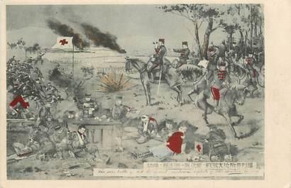 CPA  JAPON  / GUERRE RUSSO JAPONAISE