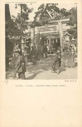 "CPA  JAPON ""Osaka, Jkudama Jinja, temple shinto"""
