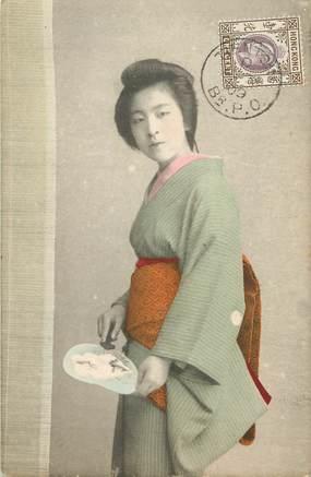 CPA   JAPON /  FEMME