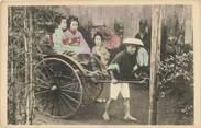 Asie  CPA   JAPON  /  FEMMES en pousse pousse
