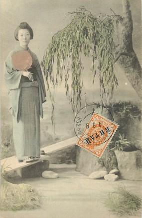 """CPA   JAPON """"Femme et son éventail"""""""