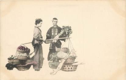 CPA  JAPON  /  GEISHA au marché