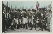 """77 Seine Et Marne .CPSM  FRANCE 77 """"Fontainebleau, Napoléon 1er, les adieux"""""""