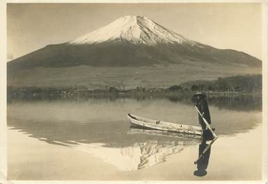 PHOTO ORIGINALE / JAPON