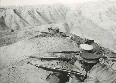 """PHOTO ORIGINALE / AZERBAÏDJAN """"1946, fusiliers de l'armée iranienne en poste d'observation"""""""