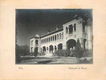 photo originale chine p kin l 39 ambassade de france photographies asie ref 138406. Black Bedroom Furniture Sets. Home Design Ideas