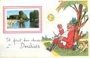 """45 Loiret CPSM FRANCE 45 """"Dordives, Vues""""."""