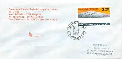 """LETTRE 1 ER VOL FRANCE """"Paris / Salonique, 31 mars 1989 / BOEING 737"""""""