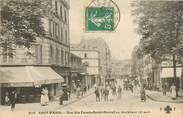 """75 Pari CPA FRANCE 75005 """"Paris, rue des Fossés Saint Marcel"""""""