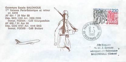 """LETTRE 1 ER VOL / FRANCE """"Paris / Salonique, 28 mars 1988"""""""