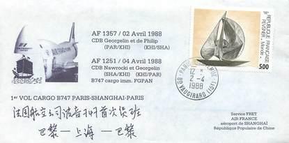 "LETTRE 1 ER VOL / FRANCE ""Paris Shanghai, 4 avril 1988"""