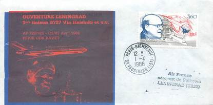 "LETTRE 1 ER VOL / FRANCE ""Paris Léningrad, 2 avril 1988"""