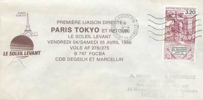 """LETTRE 1 ER VOL / FRANCE """"Paris / Tokyo, 4 avril 1986"""""""