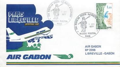 """LETTRE 1 ER VOL / FRANCE """"Paris Libreville Gabon, 3 juin 1977"""""""