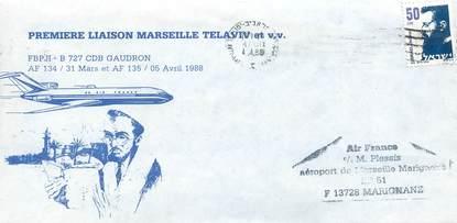 """LETTRE 1 ER VOL / """"Marseille / Tel Aviv, 5 avril 1988"""""""