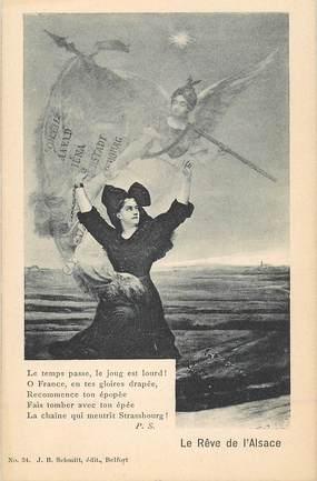 CPA MILITAIRE / PATRIOTIQUE / Guerre 1914/1918