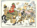 Militaire CPA MILITAIRE / Guerre 1939 /1945 / CARICATURE