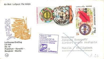 "LETTRE 1 ER VOL / ""Francfort / Karachi / Bangkok / Manila, 17 avril 1981"""""