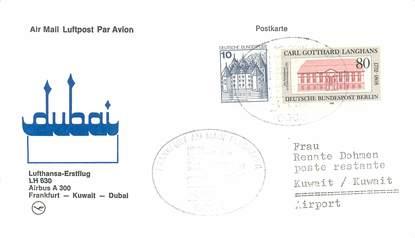 """LETTRE CARTE 1 ER VOL / ALLEMAGNE """"A300, Francfort / Koweit / Dubai, 4 janvier 1983"""""""