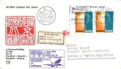 """LETTRE 1 ER VOL / ALLEMAGNE """"Francfort / Karachi / Bangkok / Beijing, 7 avril 1980"""""""