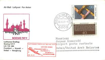 lettre 1 er vol allemagne francfort koweit dubai hong kong 30 octobre 1981 1 er vol. Black Bedroom Furniture Sets. Home Design Ideas