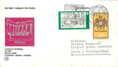 """LETTRE 1 ER VOL / ALLEMAGNE """"Francfort / Athen / Jeddah, 15 avril 1978"""""""