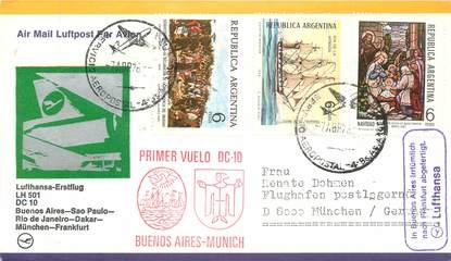 "LETTRE 1 ER VOL / AMERIQUE DU SUD ""Buenos Aires / Sao Paulo / Rio de Janeiro / Dakar / Münich / Francfort, 7 avril 1976"""