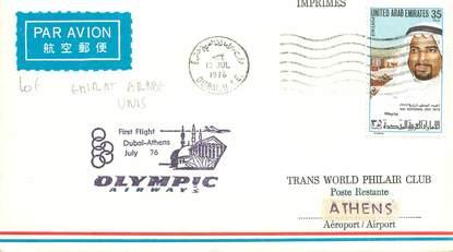 "LETTRE 1 ER VOL / ARABIE ""Emirats Arabes Unis: Dubai / Athene, juillet 1976"""