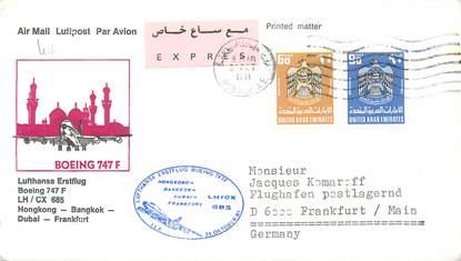 "LETTRE 1 ER VOL / ARABIE ""Emirats Arabes Unis: Hong Ko,g / Bangkok / Dubai / Francfort, 31 octobre 1981"""