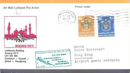 "LETTRE 1 ER VOL / ARABIE ""Emirats Arabes Unis: Francfort / Koweit / Dubai / HongKong, 30 octobre 1981"""