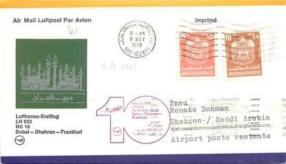 """LETTRE 1 ER VOL / ARABIE """"Emirats Arabes Unis: Dubai / Dhahran / Francfort, 8 mai 1978"""""""
