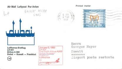 """LETTRE 1 ER VOL / ARABIE """"Emirats Arabes Unis : Dubai / Koweit / Francfort, 5 janvier 1983"""""""