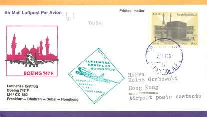 "LETTRE 1 ER VOL / ARABIE ""Francfort / Dhahran / Dubai / Hong Kong, 2 novembre 1981"""