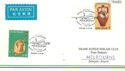 """LETTRE 1 ER VOL / GRECE """"Athènes / Melbourne, 3 décembre 1976"""""""