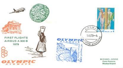 """LETTRE 1 ER VOL / GRECE """"Athènes / Rhodes, 1er avril 1979"""""""