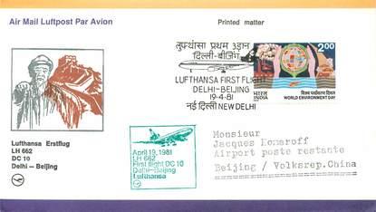 """LETTRE 1 ER VOL / INDES """"New Delhi / Beijing, 19 avril 1981"""""""