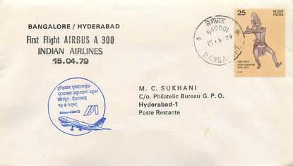 """LETTRE 1 ER VOL INDES """"Bangalore Hyderabad, 15 avril 1979"""""""