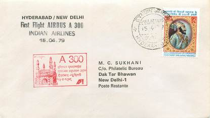 "LETTRE 1 ER VOL / INDES ""Hyderabad / Bangalore, 15 avril 1979"""