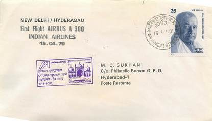 "LETTRE 1 ER VOL INDES ""New Delhi Hyderabad, 15 avril 1979"""