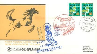 """LETTRE 1 ER VOL / JAPON """"Tokyo / Séoul, 22 septembre 1975"""""""
