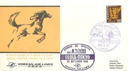 """LETTRE 1 ER VOL / JAPON """"Séoul / Tokyo, 22 septembre 1975"""""""