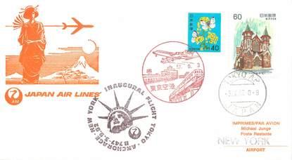 "LETTRE 1 ER VOL / JAPON ""Tokyo / Anchorage / New York, 3 septembre 1982"""