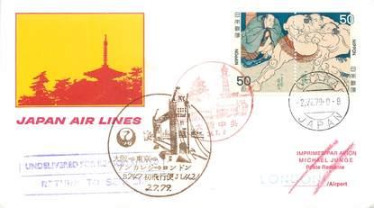 """LETTRE 1 ER VOL / JAPON """"Osaka, 2 juillet 1979"""""""