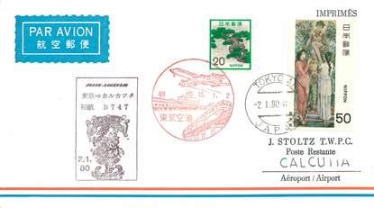 """LETTRE 1 ER VOL / JAPON """"Tokyo, 2 janvier 1980"""""""