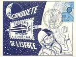 "61 Orne CPM FRANCE 61 "" L'Aigle, Conquête de l'espace"". / CARTE MAXIMUM"