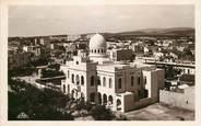 """Tunisie CPA TUNISIE """"Bizerte, vue générale et Hotel de ville"""""""