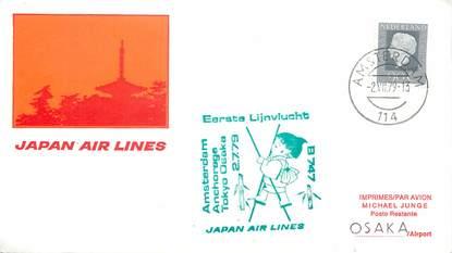 """LETTRE 1 ER VOL / PAYS BAS """"Amsterdam / Tokyo, 2 juillet 1979"""""""